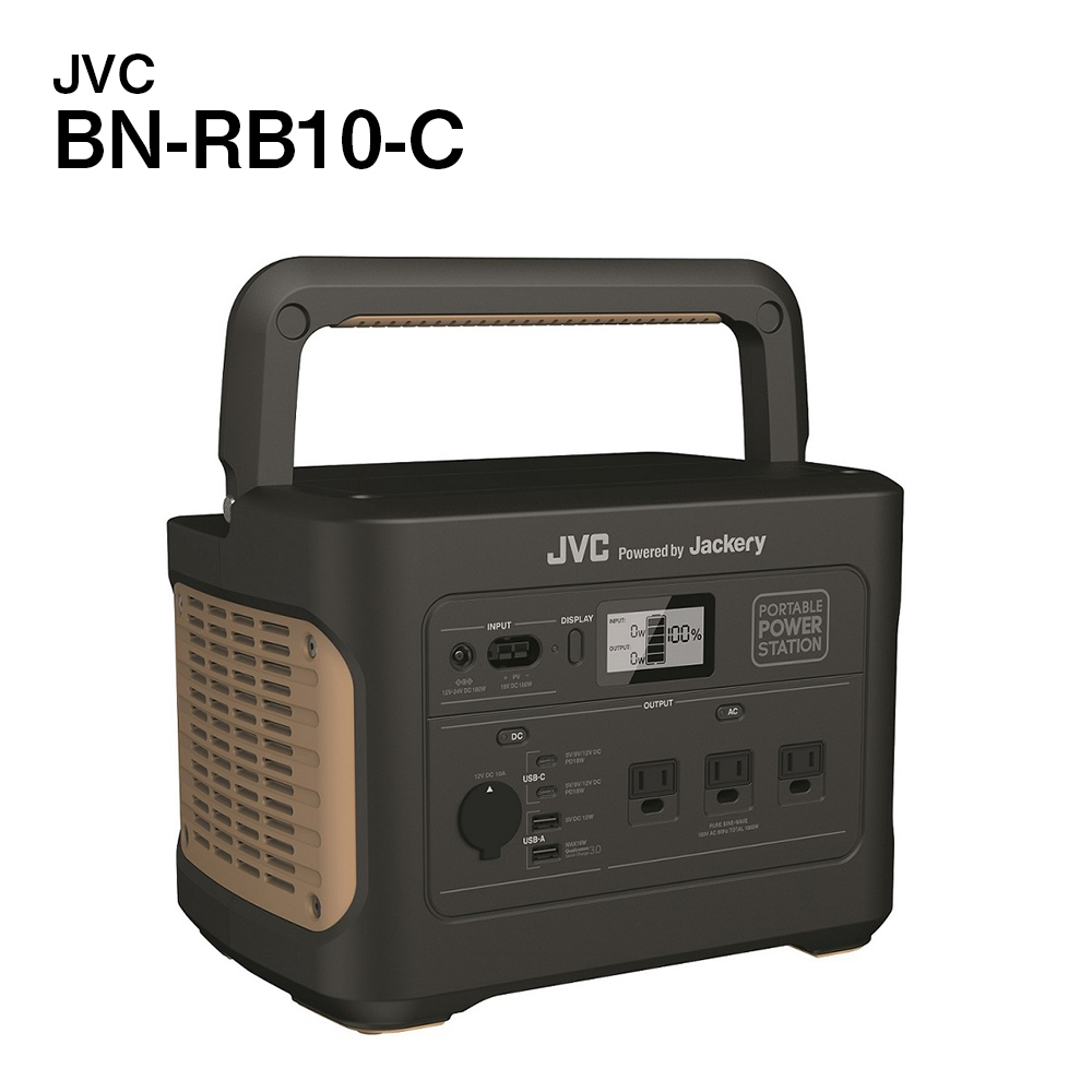 JVC Powered by Jackery ポータブル電源 1002Wh BN-RB10-C画像