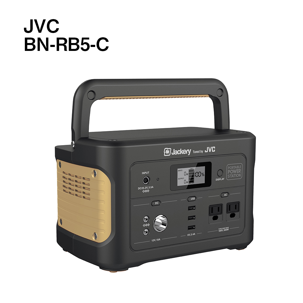 JVC Powered by Jackery ポータブル電源 518Wh BN-RB5-C画像