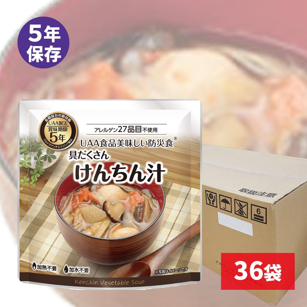 UAA食品 美味しい防災食 けんちん汁 36袋入画像