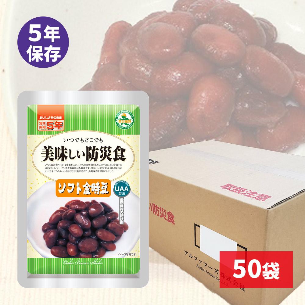 UAA食品 美味しい防災食 ソフト金時豆 50袋入画像
