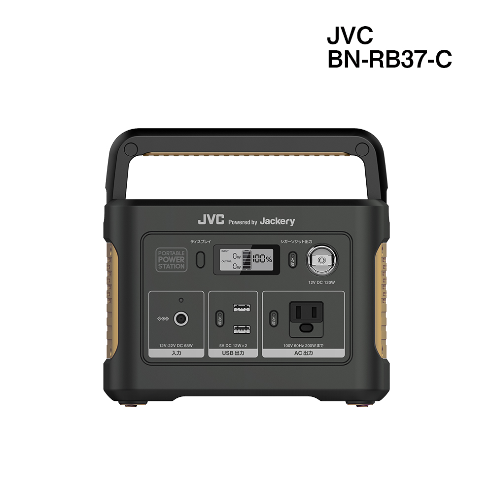JVC Powered by Jackery ポータブル電源 375Wh BN-RB37-C画像