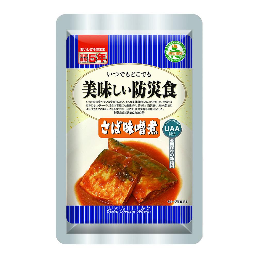 UAA食品 美味しい防災食 さば味噌煮の画像