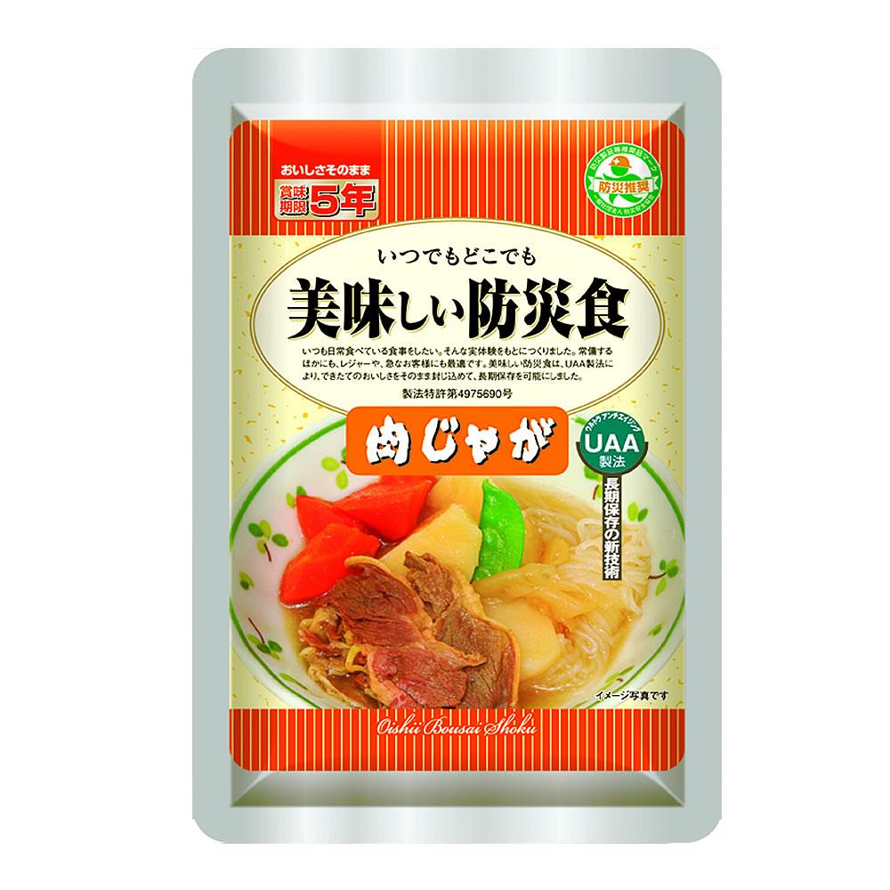 UAA食品 美味しい防災食 肉じゃがの画像