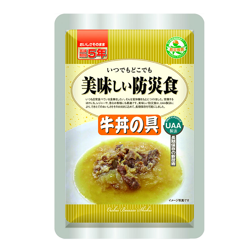 UAA食品 美味しい防災食 牛丼の具画像