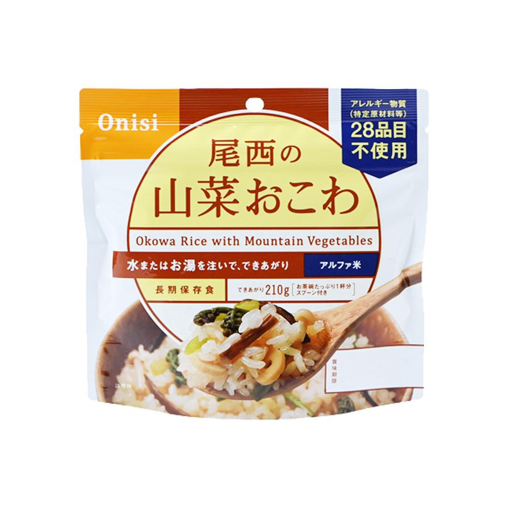 尾西食品 アルファ米 尾西の山菜おこわ画像