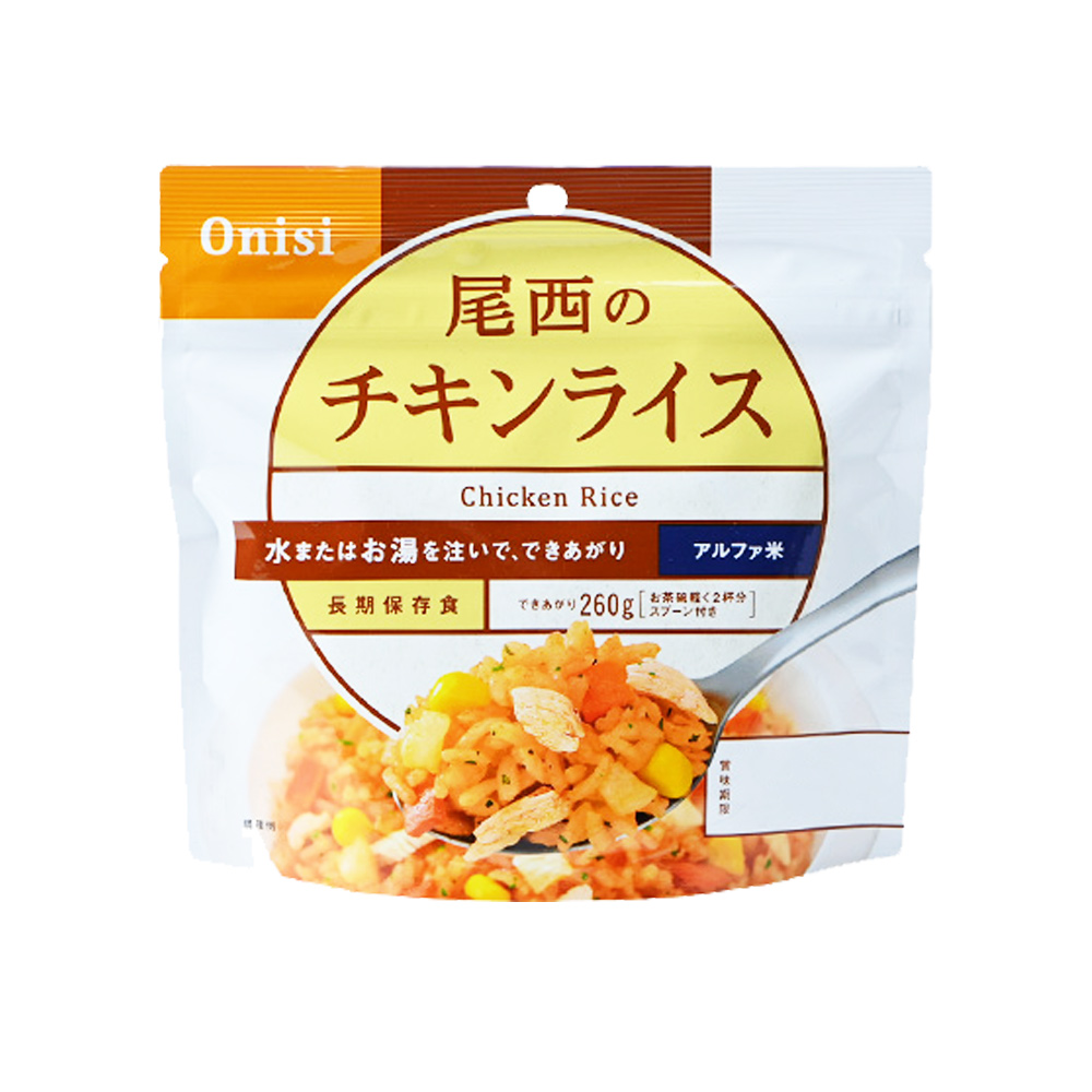 尾西食品 アルファ米 尾西のチキンライス画像