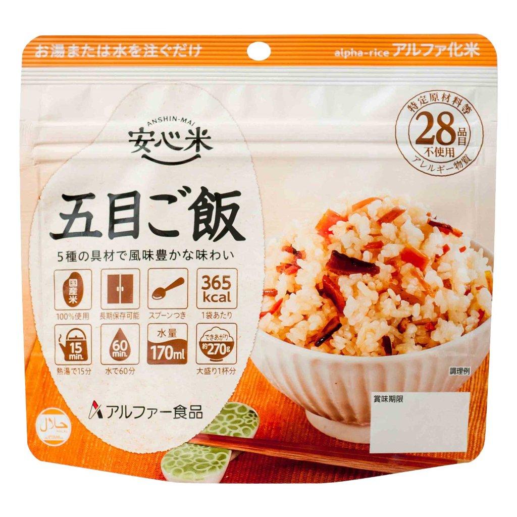 安心米(アルファ化米)個食 五目ご飯の画像