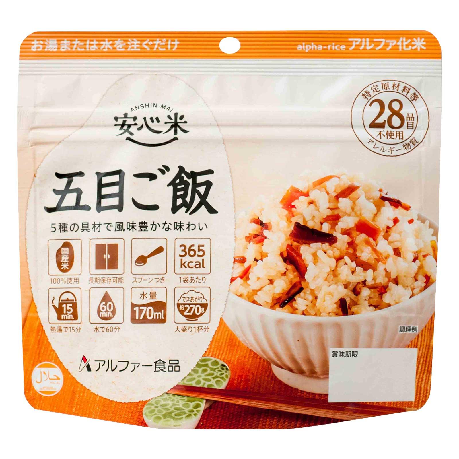 安心米(アルファ化米)個食 五目ご飯画像