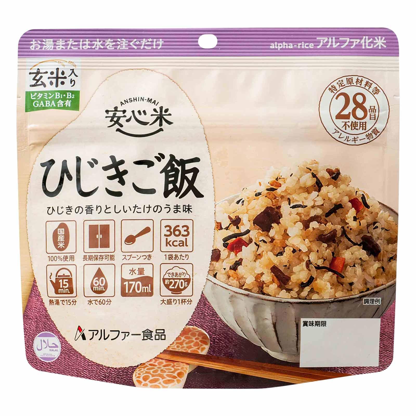 安心米(アルファ化米)個食 ひじきご飯画像