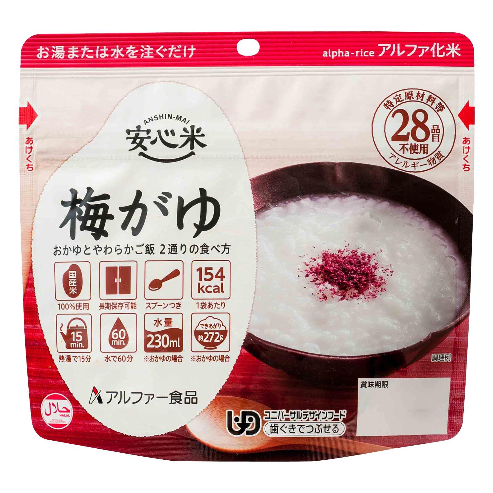 安心米(アルファ化米)個食 梅がゆ画像