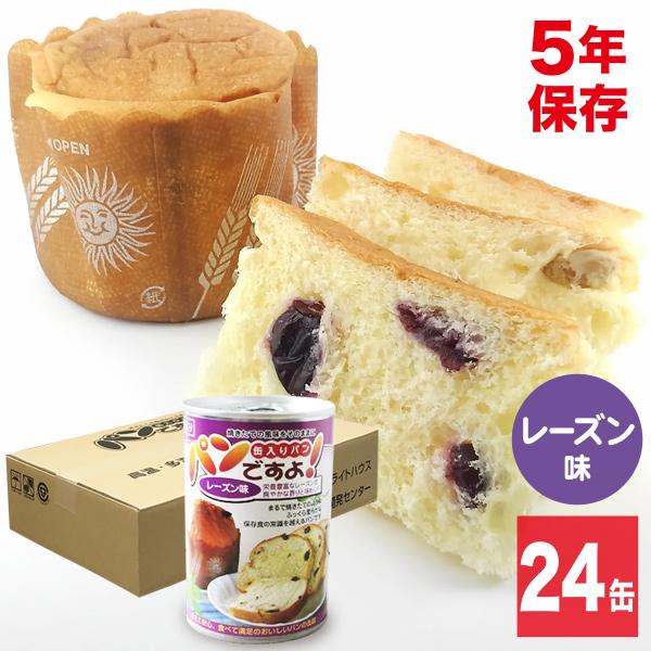 缶入りパン パンですよ! レーズン味 24缶入画像