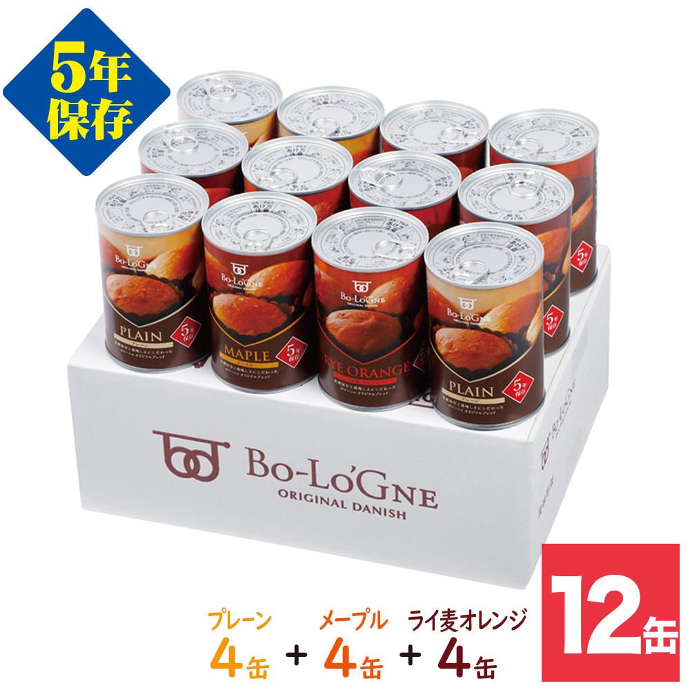 備蓄deボローニャ ブリオッシュタイプ 12缶セット(1缶2個入|5年保存)画像