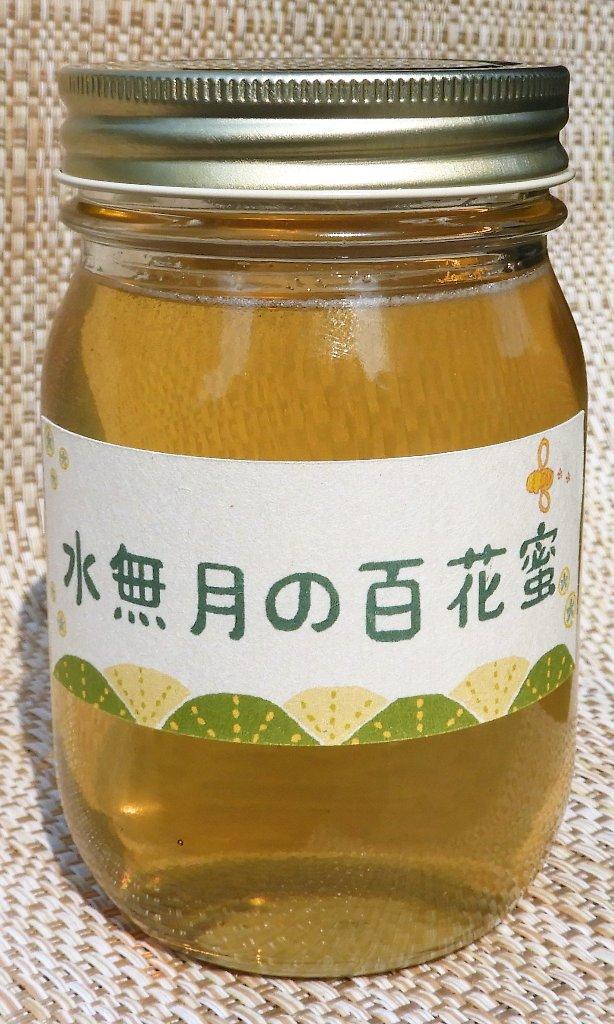 藤沢産 水無月の百花蜜500g(結晶蜂蜜)の画像