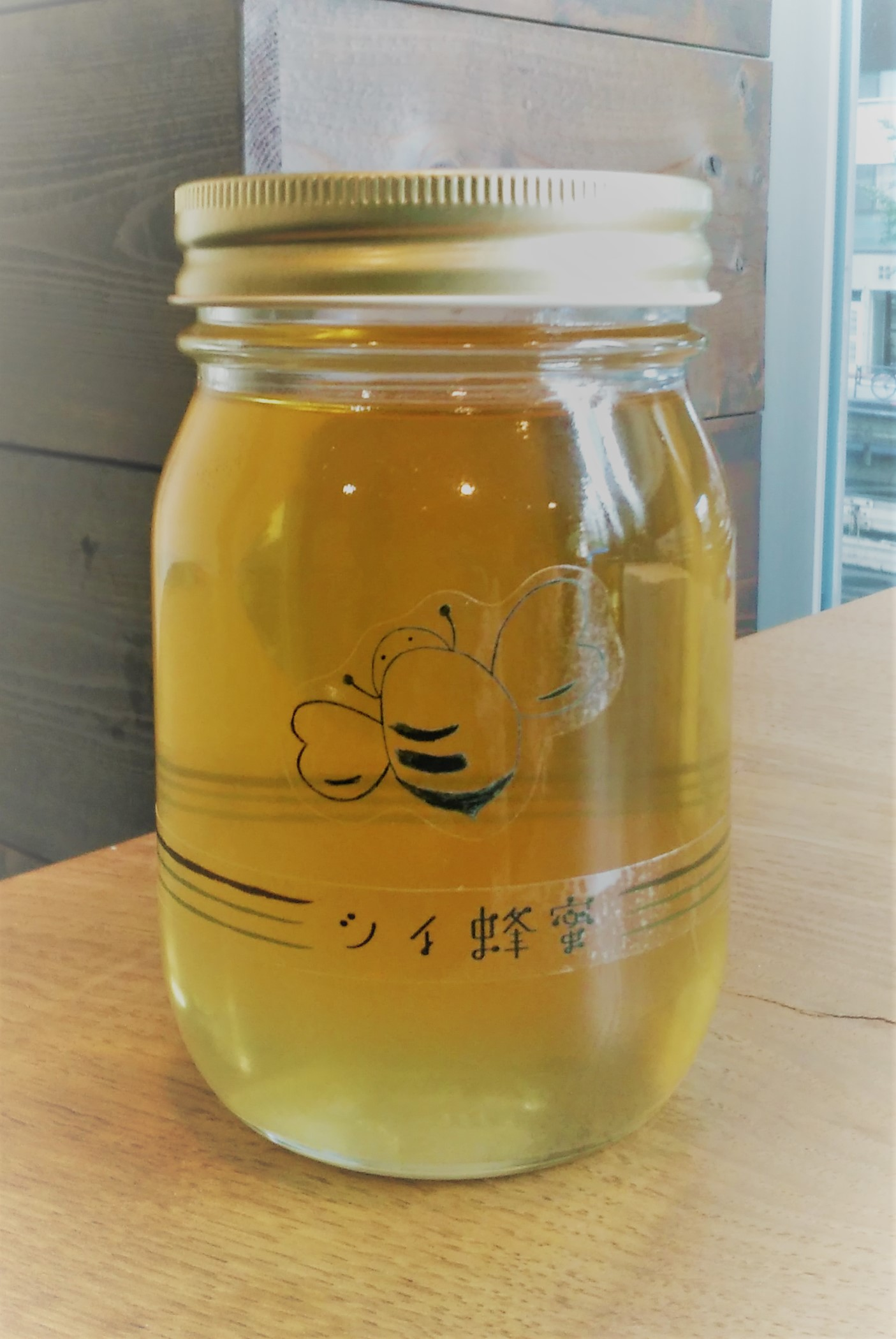 藤沢産 シイ蜂蜜500g画像