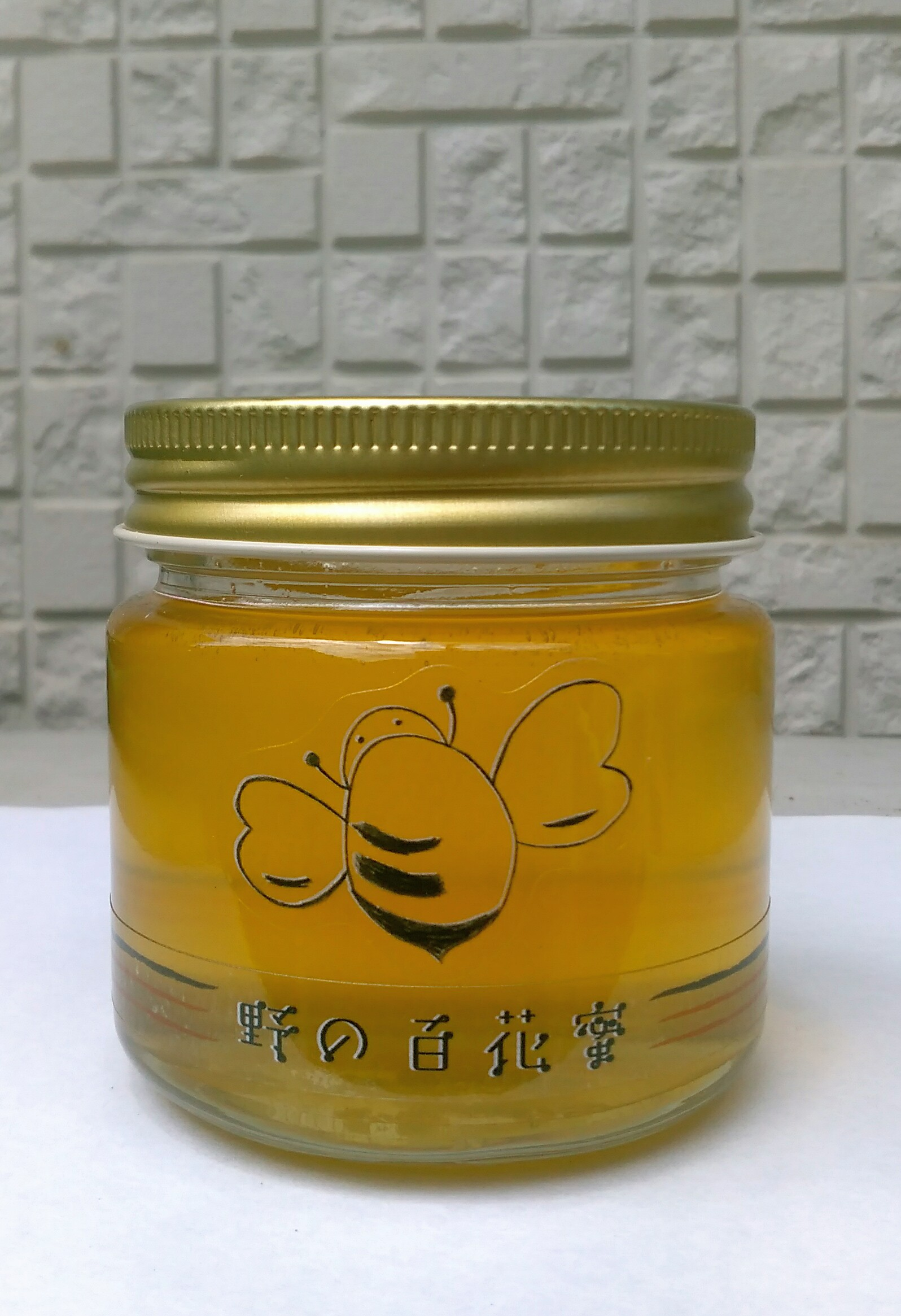 藤沢産 野の百花蜜150g画像