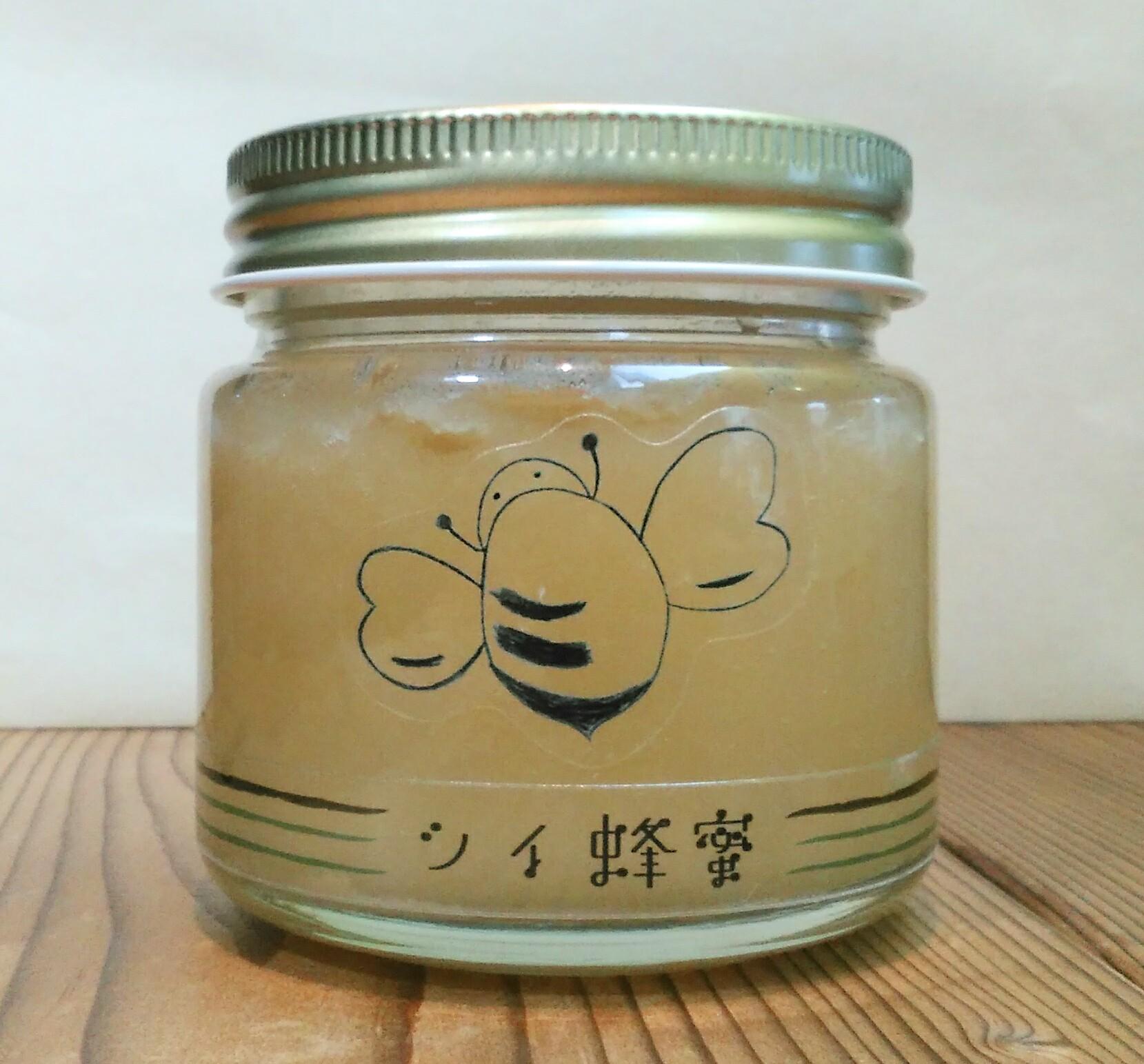 藤沢産 シイ蜂蜜150g画像