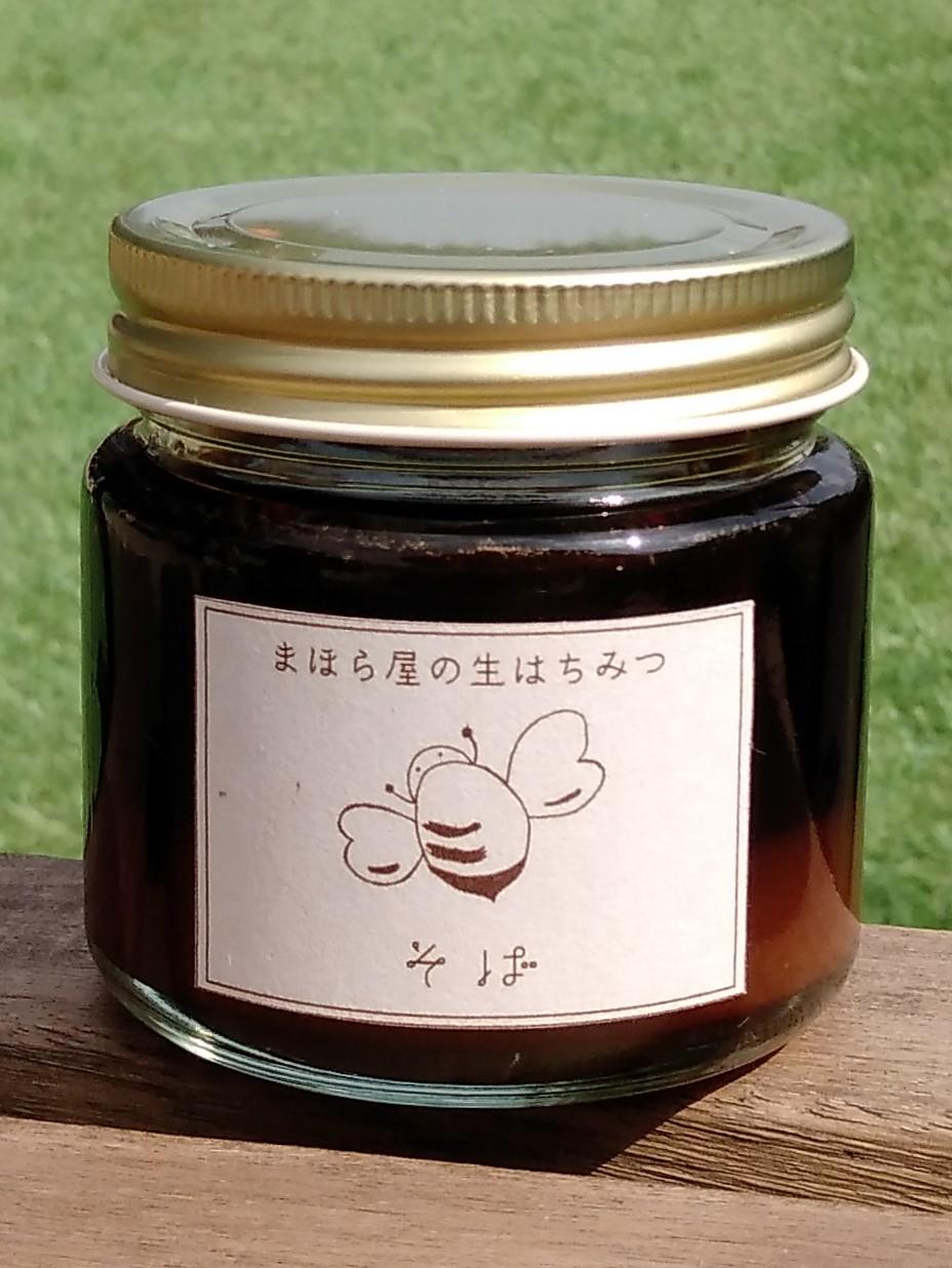北海道産 そば蜂蜜150g画像