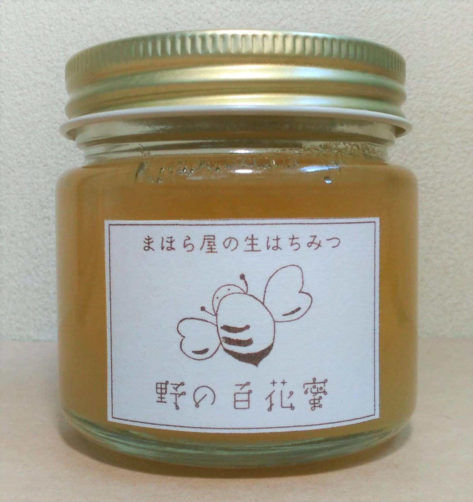 野の百花蜜(結晶蜂蜜)150g画像