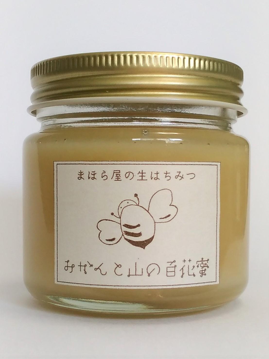 ☆2020年産☆湯河原産みかんと山の百花蜜(結晶蜂蜜)150g画像