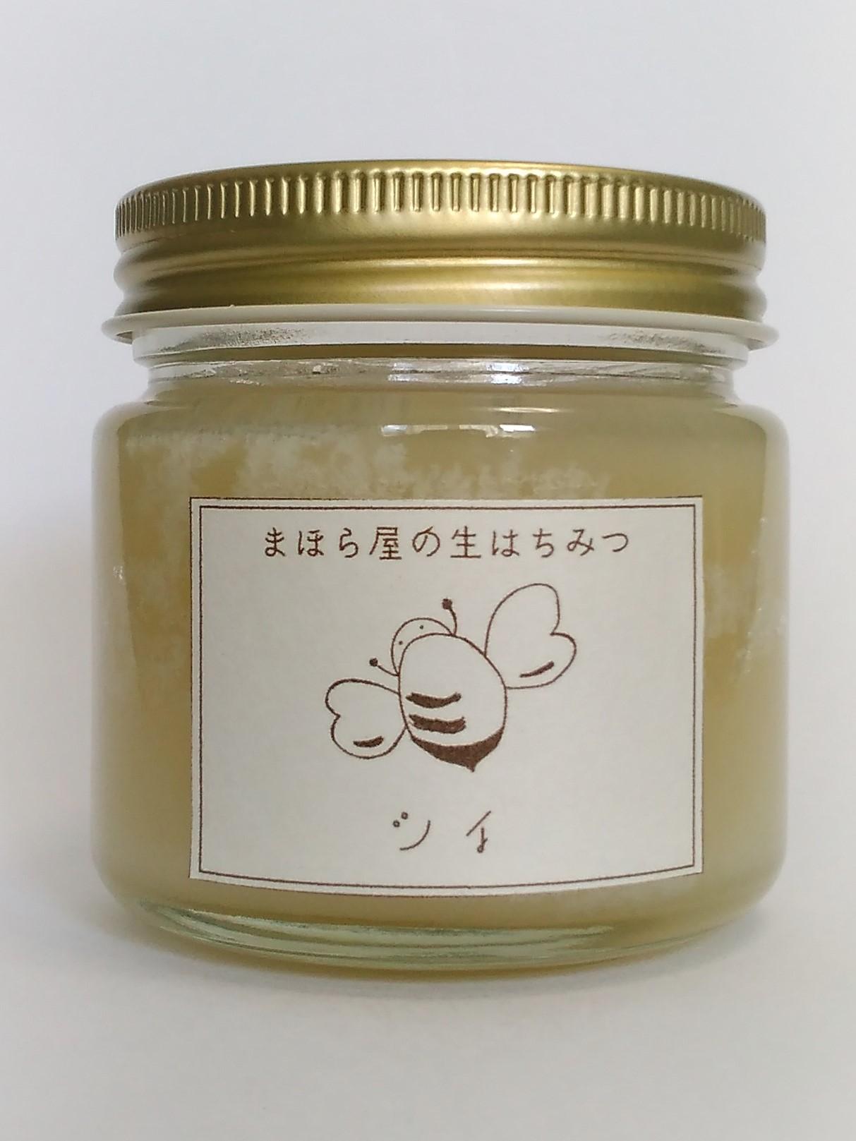 シイ蜂蜜(結晶蜂蜜)150g画像