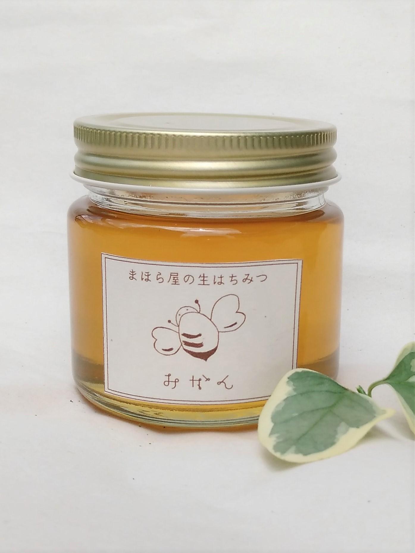 ☆2021年産☆湯河原産みかん蜂蜜150g画像