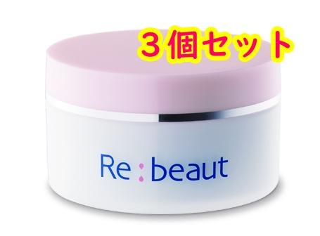 リビュートホワイトクレンジングソープ ~お買い得3個セット(60g×3個)~画像