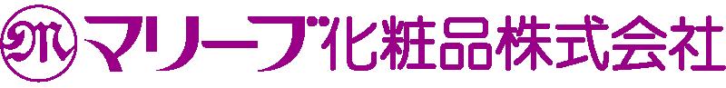 【公式】マリーブ化粧品通販サイト