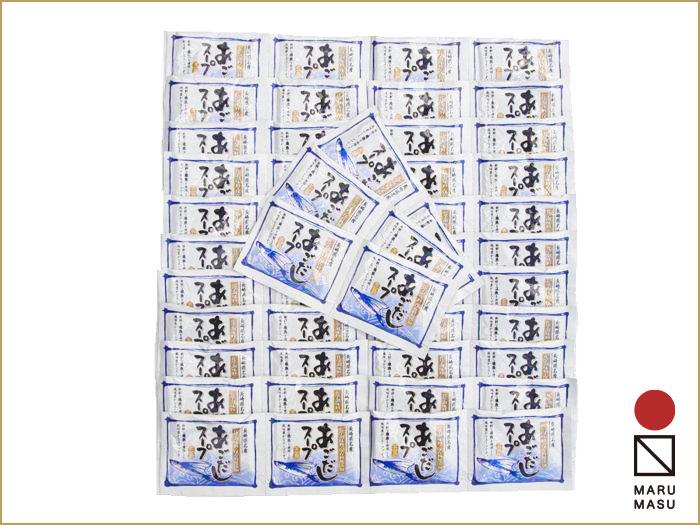 無添加あごだしスープ 10g×50袋  無添加・五島近海産で品質も安心、ボリュームたっぷり50袋入り画像