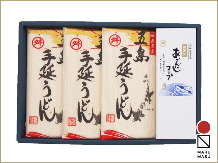 MM-06S 五島手延べうどん・あごだしスープ詰合せ  記念品・粗品・手土産に人気の麺ギフト画像