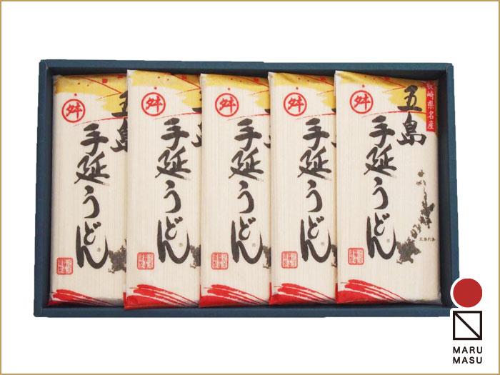 MM-04 五島手延べうどん 10袋詰合せ グルメや麺通の方には、「うどん三昧」なギフト品としても人気画像