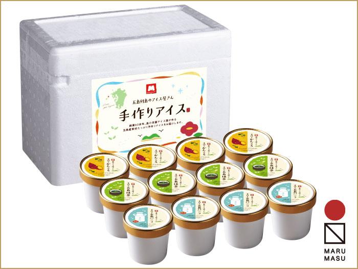 五島列島 手づくりアイス(12カップ)セット|五島バニラ・かんころ・五島抹茶 |五島 マルマス画像