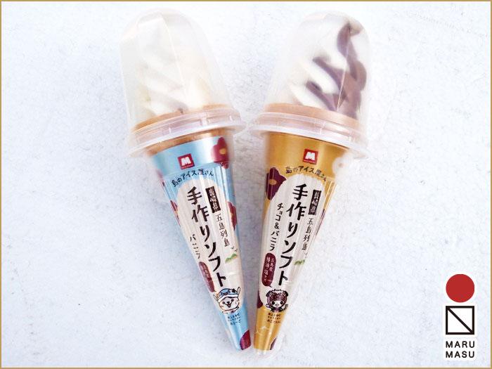 五島列島 手づくりソフト バニラ・バニラ&チョコ    冷菓の老舗 五島 マルマス画像