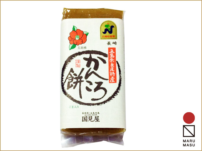 五島・かんころ餅・300g |長崎県五島列島・郷土菓子 |通販人気も高いお土産 |国見屋画像