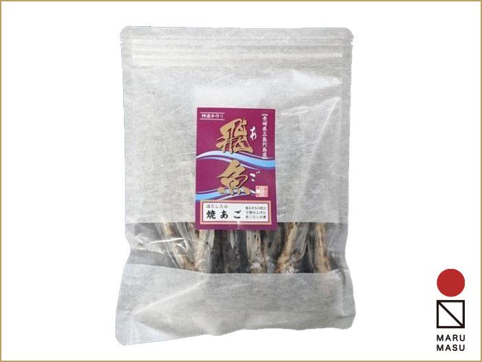 五島海産物・焼あご 70g  |五島列島の高級な飛魚(あご)|うどんのつゆ・雑煮・味噌汁におススメ画像