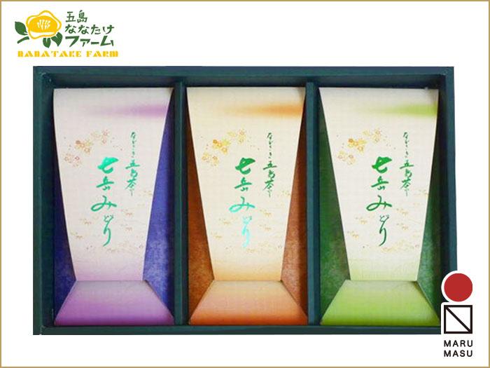 五島茶・三種詰合せ|五島・七岳みどりの三品種「さえみどり」・「やぶきた」・「おくみどり」銘茶詰合せ画像