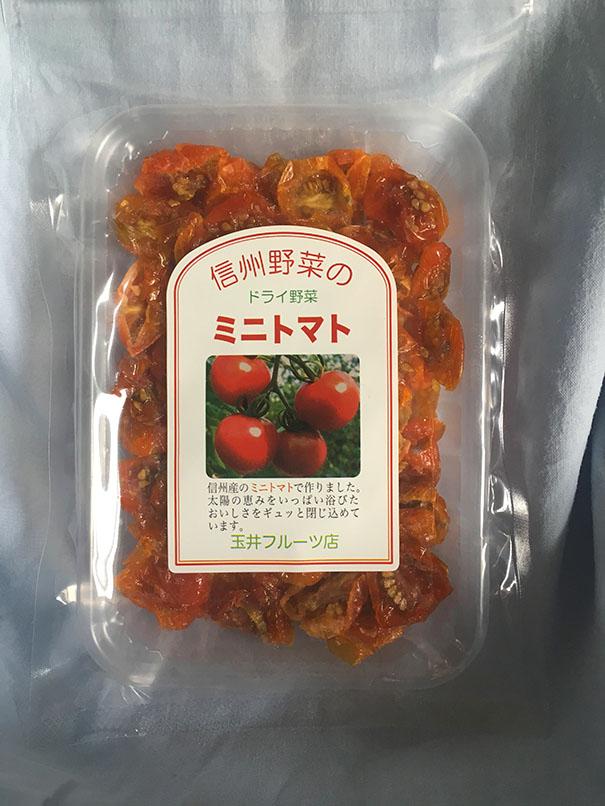 信州産ドライミニトマト 6袋パックの画像