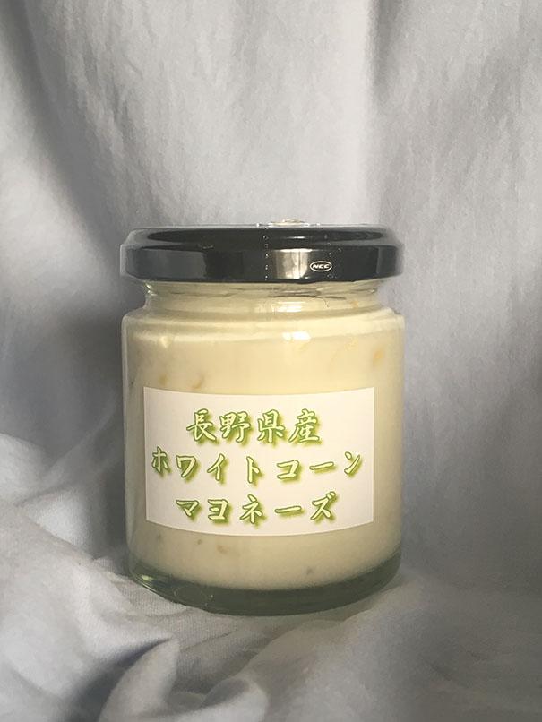 長野県産ホワイトコーンマヨネーズ 6個セットの画像