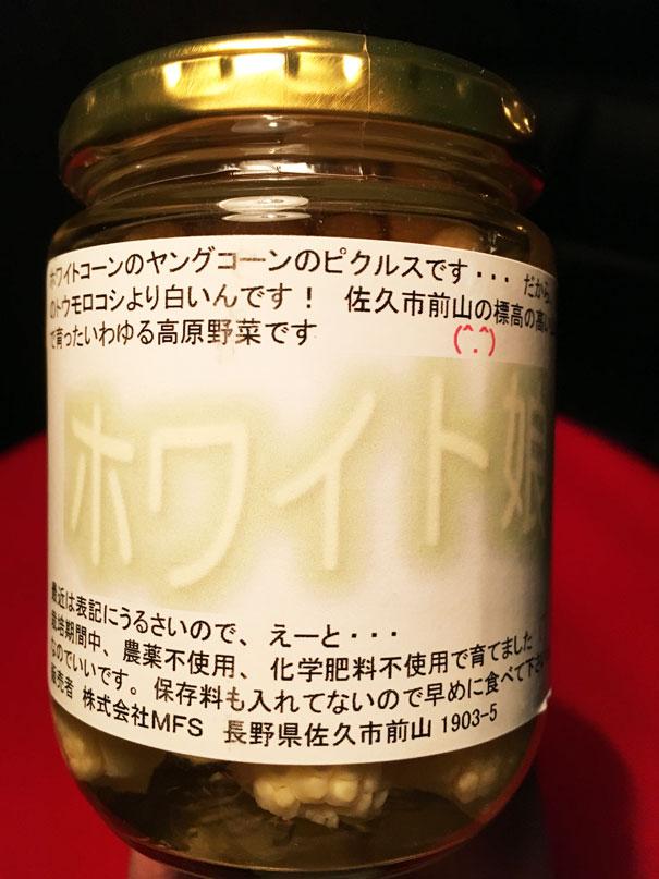 ホワイト娘 1瓶(120g)の画像