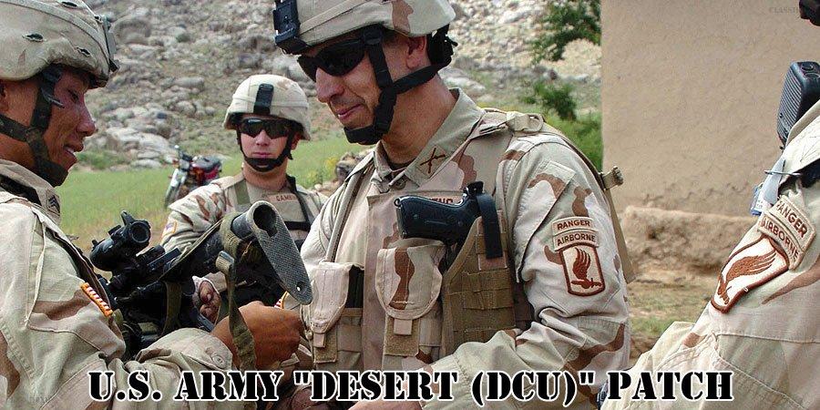 アメリカ陸軍デザートパッチ