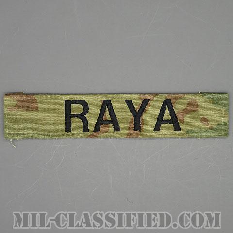 RAYA [OCP/ブラック刺繍/ネームテープ/縫い付け用パッチ/中古1点物]画像