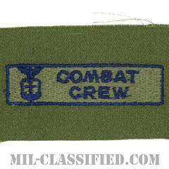戦闘員章 (コンバットクルー)(Combat Crew Badge)[サブデュード/ブルー刺繍/パッチ]の画像