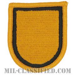 第1特殊部隊群(1st Special Forces Group)[カラー/メロウエッジ/ベレーフラッシュパッチ]画像