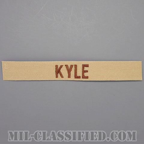 KYLE [デザート/ブラウン刺繍/ネームテープ/パッチ]の画像