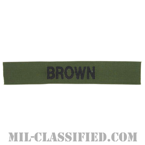 BROWN [サブデュード/海軍ネームテープ/生地テープパッチ]の画像