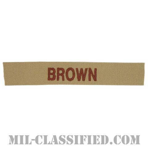 BROWN [デザート/海軍ネームテープ/生地テープパッチ]の画像