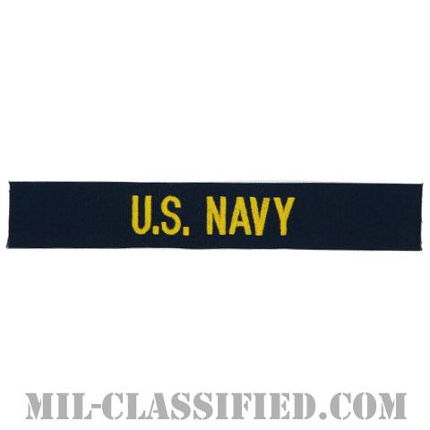 U.S.NAVY [カバーオール用/ゴールド刺繍/海軍ネームテープ/生地テープパッチ]の画像