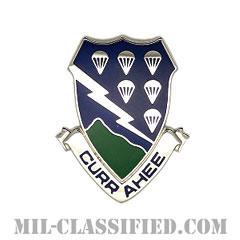 第506歩兵連隊(506th Infantry Regiment)[カラー/クレスト(Crest・DUI・DI)バッジ]の画像