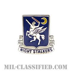 第160特殊作戦航空連隊(160th Special Operations Aviation Regiment)[カラー/クレスト(Crest・DUI・DI)バッジ]の画像