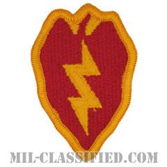 第25歩兵師団(25th Infantry Division)[カラー/メロウエッジ/パッチ]画像