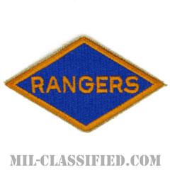 レンジャー(Ranger)[カラー/カットエッジ/パッチ/レプリカ]の画像